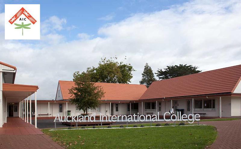提携国際バカロレア認定校Auckland International College