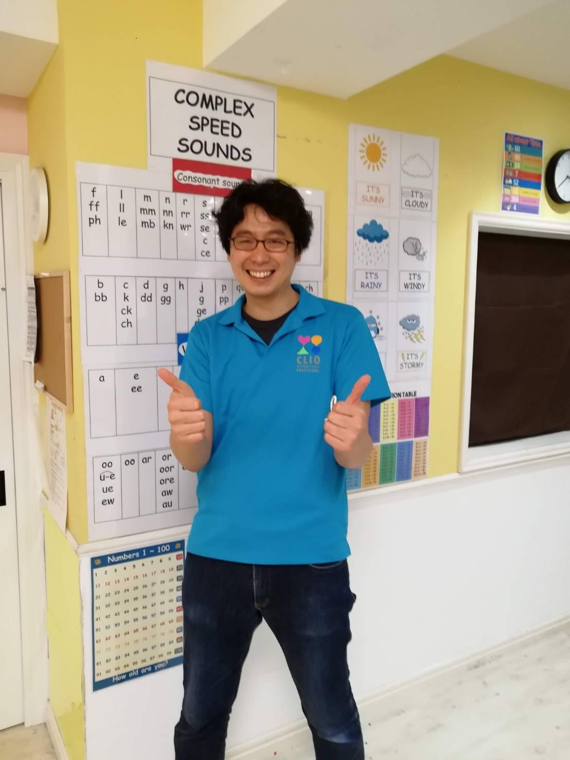 松田健先生からのご挨拶
